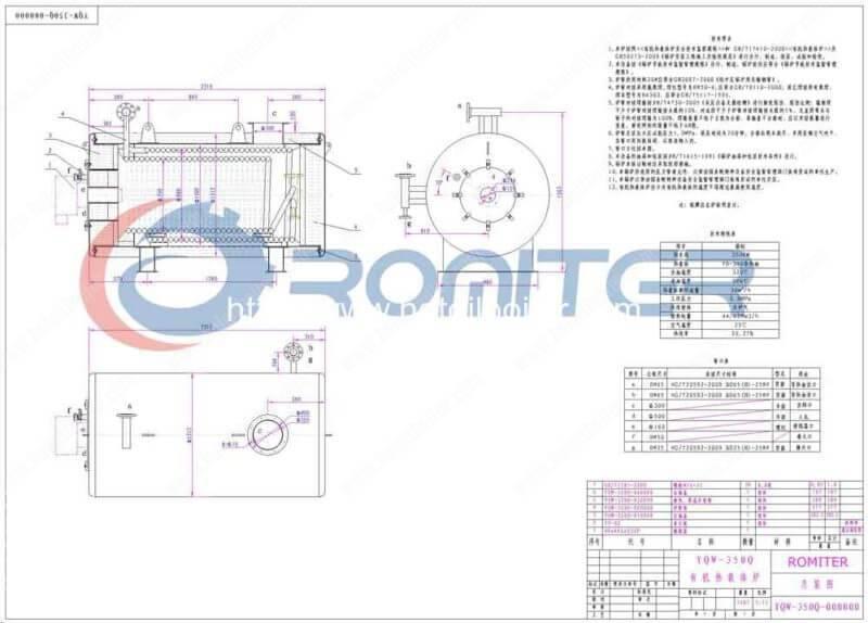 350KW-Diesel-Oil-Fired-Thermal-Oil-Heater-Proper-Drawing