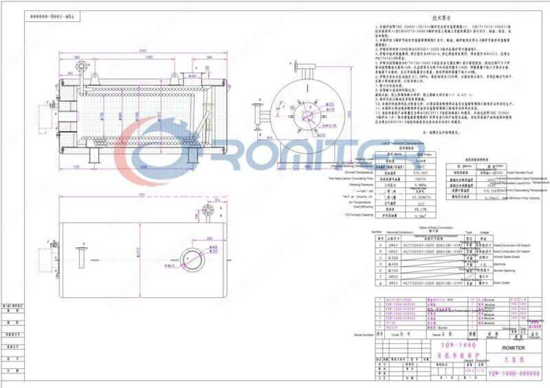 500kg-natural-gas-fired-thermal-oil-boiler-proper-drawing
