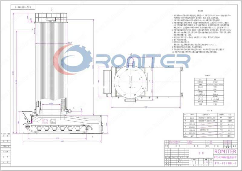 8200KW,7000000Kcal-Coal-Fired-Molten-Salt-Heater,-Molten-Salt-Boiler-General-Drawing