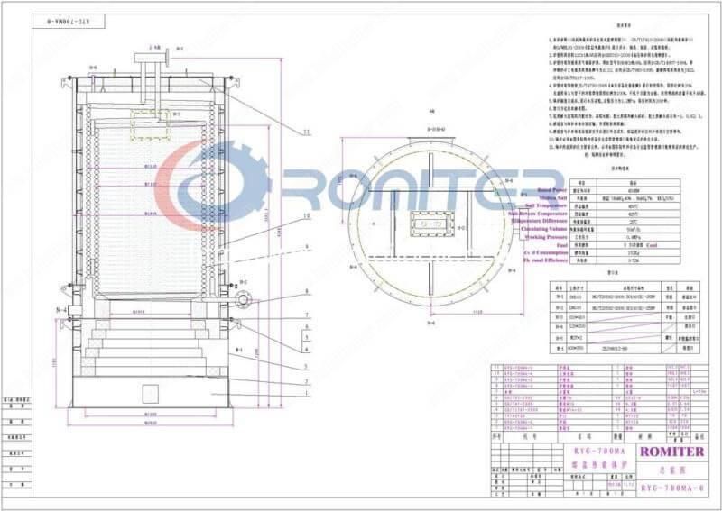 RYG-700KW-Coal-Fired-Molten-Salt-Boiler,-Molten-Salt-Heater,-Molten-Salt-Furnace-Structure-Drawing