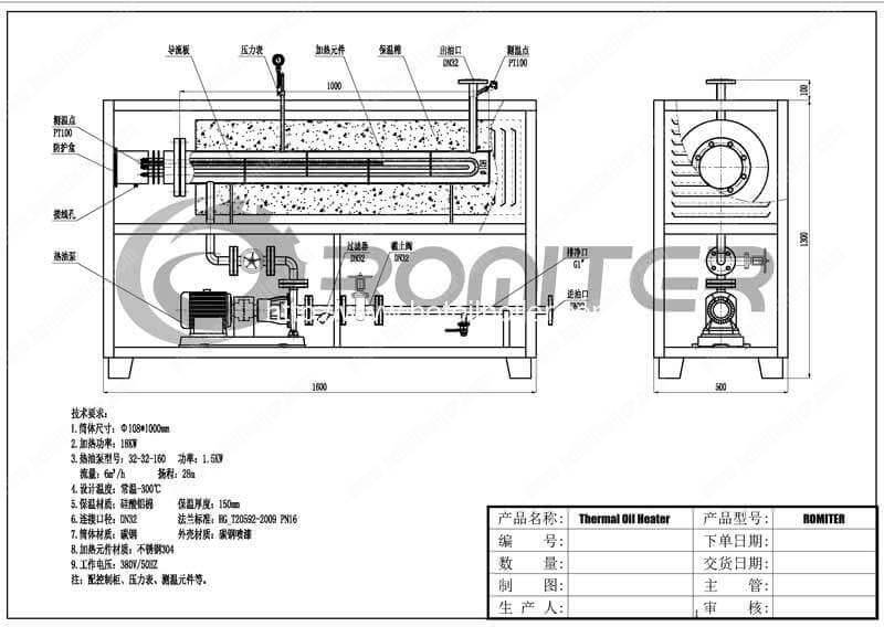 General-Drawing-of-Electric-Heating-Thermal-Oil-Heaters