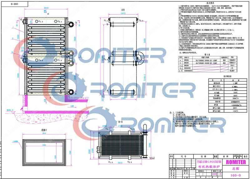 Flue-Gas-Waste-Heat-Recovery-Thermal-Oil-Heater-Drawing